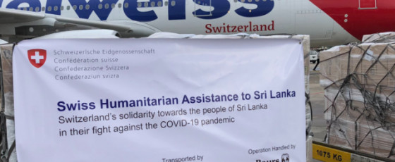 SL receives COVID aid from Switzerland