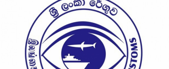 Seized essential food items in Customs will be released to Sathosa