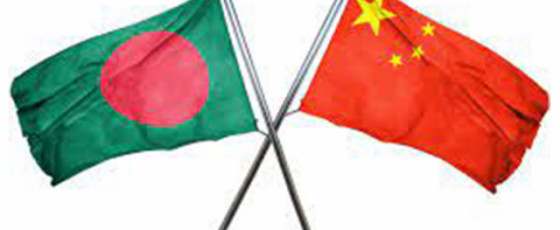 China-Bangladesh Relations: From Co-operation to Strategy