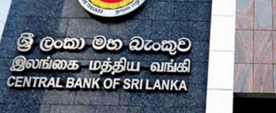 CBSL wants banks to remain open
