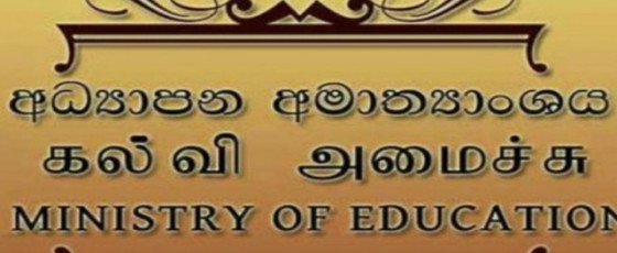 Notice to principals, teachers yet to receive COVID-19 vaccine