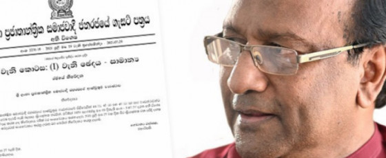 President removes two institutions from Minister Sarath Weerasekara