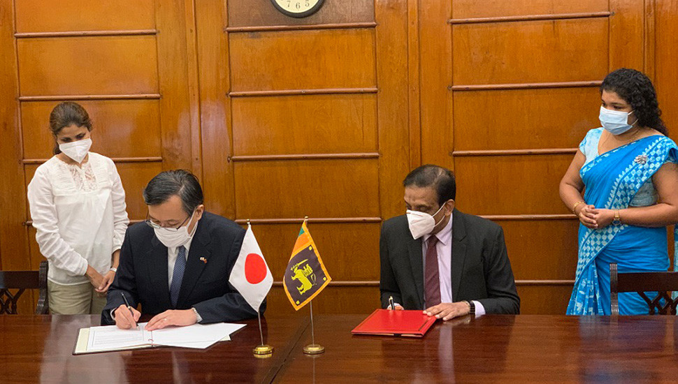 Japanese Grant to help train public officials