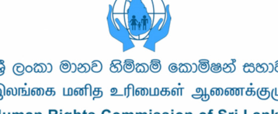 Death of Bathiudeen's maid : HRCSL calls for reports from IGP and NCPA