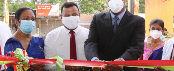 People's Bank  Thambala branch  relocated