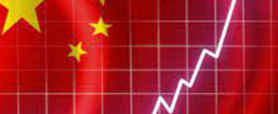 China's Unavoidable Financial Rise