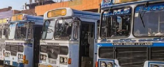 Private bus owners mull fare hike