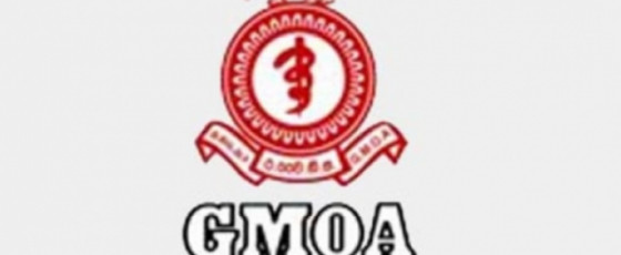 GMOA proposes issuance of NIC number at birth