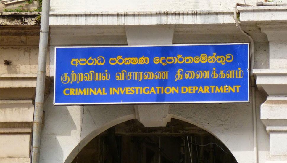 Colombo Additional Magistrate dismisses CID's request