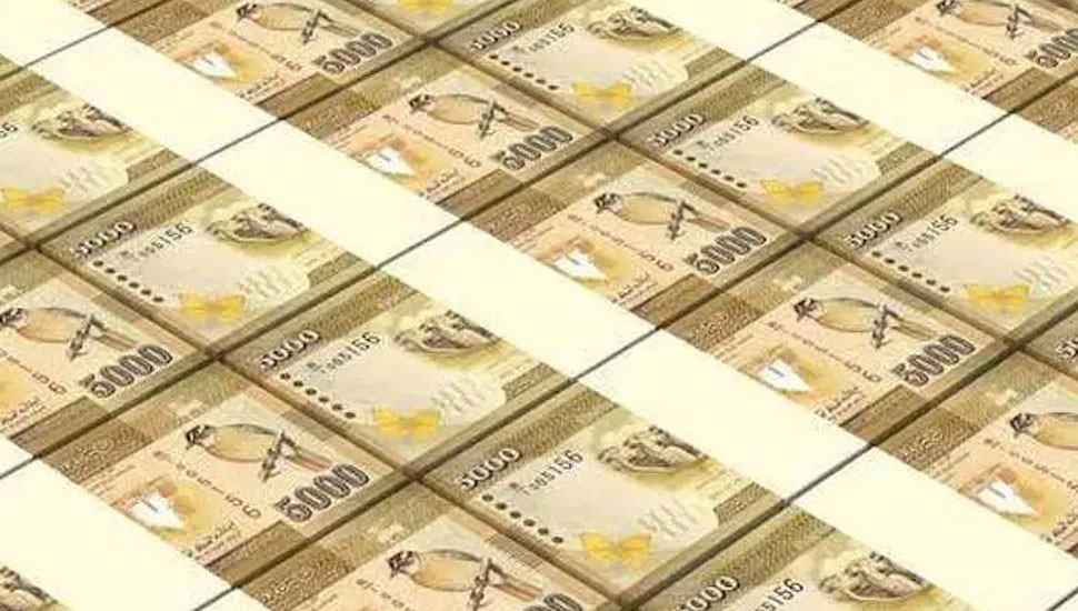 MP rises to new high of Rs 1.6071 Tn
