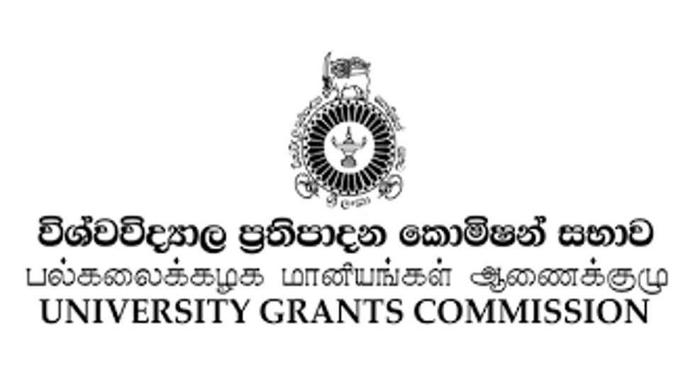UGC releases district-wise percentages for university entrance