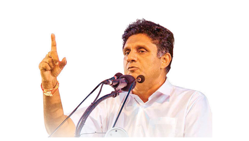 CBSL should not be politicised – Sajith