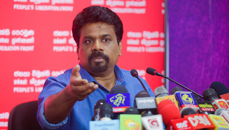 Keeping elephants to cover up inferiority complex – AKD