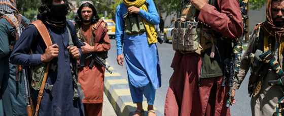 Chinese Policy in Afghanistan: Likely Dangers Ahead
