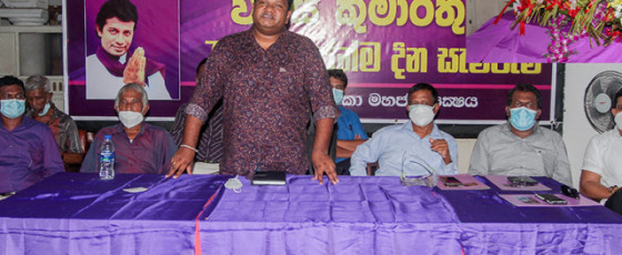 The Mahajana Party Is With the Progressive Camp, Both Then and Now