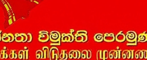 JVP queries Govt's New Fortress Energy deal