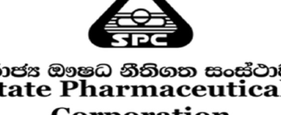 SPC's chairman, MD to resign over differences with minister