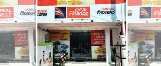Ideal Finance further ramps up branch network