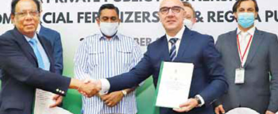 Polish Venture Capital Firm to Invest Rs 12.8 Bn