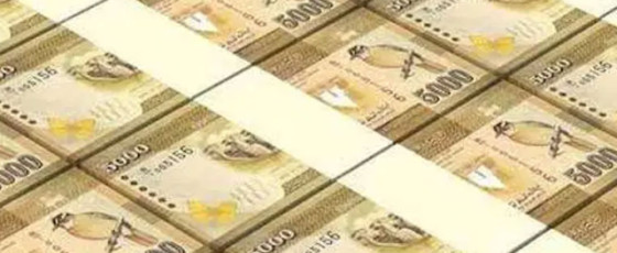 Money Printing Hits Record High of Rs 1.7375T