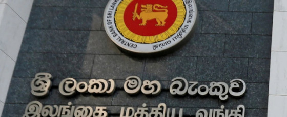 CBSL maintains policy interest rates at current levels