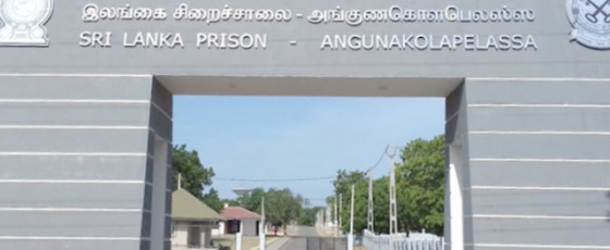 Five prison officers interdicted after revenge attack on inmates