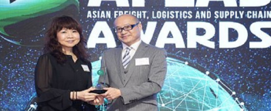 Colombo's CICT wins award for 5th consecutive year