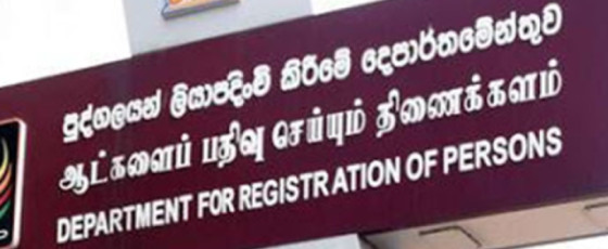 Dept. of Registration of Persons to resume one-day services